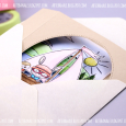 Agnieszka Danek-Wisniak - SS Minow Card - envelope